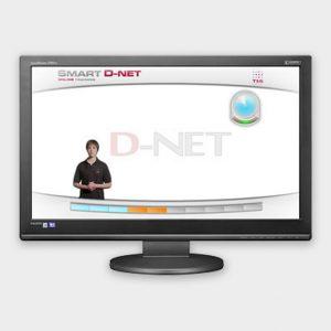 SMART D-Net